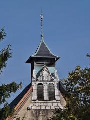 Eglise de Lemenc - English: Sight of the white pinnacle at the top of the Saint-Pierre de Lémenc church, in Chambéry, Savoie, France.