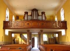 Eglise protestante -  Alsace, Bas-Rhin, Schiltigheim, Église protestante (PA00125226, IA67018001): Vue intérieure de la nef vers la tribune d'orgue.