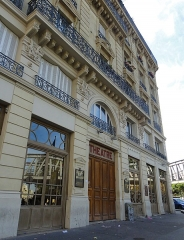 Théâtre des Bouffes du Nord - This building is inscrit au titre des monuments historiques de la France. It is indexed in the base Mérimée, a database of architectural heritage maintained by the French Ministry of Culture,under the reference PA00125439 .