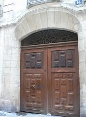 Immeuble - Français:   Paris - 14 rue Saint-Sauveur