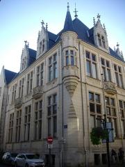 Recette principale et direction départementale de la Poste - Français:   Hôtel des postes de Bourges (Cher, France)