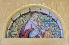 Eglise du Sacré-Coeur : l'église ; les façades et toitures du presbytère, de l'ancienne cité paroissiale, actuel centre universitaire catholique, et la clôture de ces bâtiments (cad. AV 222, 223) : inscription par arrêté du 2 août 2012 - Français:   Mosaiques au desus des portes à l\'intérieur de l\'église du Sacré-Cœur, (Dijon, Côte d\'Or, Bourgogne, France).