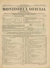 Ruines du château de La Chèze -  Monitorul Oficial al României. Partea 1, no. 066, year 110
