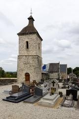 Chapelle Notre-Dame de Rosquelfen - Français:  Clocher de la chapelle Notre-Dame (Rosquelfen, Laniscat, France).