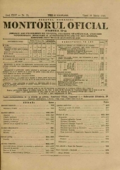 Immeuble dit Maison forte -  Monitorul Oficial al României. Partea a 2-a, no. 075, year 114