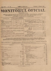 Baptistère paléochrétien de Saint-Jean -  Monitorul Oficial al României. Partea a 2-a, no. 062, year 115