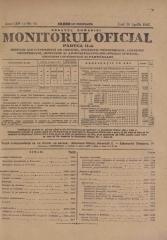 Baptistère paléochrétien de Saint-Jean -  Monitorul Oficial al României. Partea a 2-a, no. 095, year 115