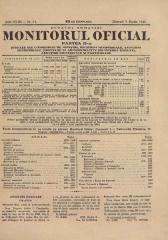 Baptistère paléochrétien de Saint-Jean -  Monitorul Oficial al României. Partea a 2-a, no. 054, year 113