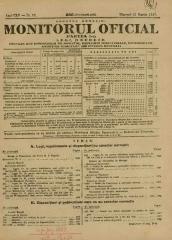 Baptistère paléochrétien de Saint-Jean -  Monitorul Oficial al României. Partea 1, no. 059, year 115
