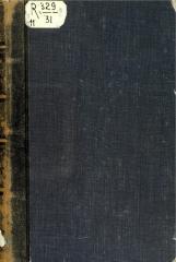 Baptistère paléochrétien de Saint-Jean - Русский: Новый энциклопедический словарь / Под общ. ред. акад. К. К. Арсеньева. — СПб.: Изд-во Ф. А. Брокгауз и И. А. Ефрон, 1913. — Т. 11