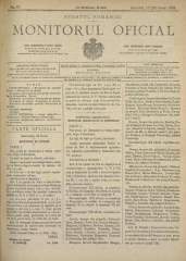 Eglise Saint-Charles -  Monitorul Oficial al României, no. 061, year 63