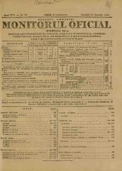 Eglise ou oratoire Saint-Roch -  Monitorul Oficial al României. Partea a 2-a, no. 020, year 115