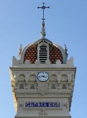 Chapelle Sainte-Marie-du-Cap - Chapelle Sainte-Marie-du-Cap, chapelle de la Villa Algérienne à Lège-Cap-Ferret (33). Façade principale. Coupole contenant le beffroi.