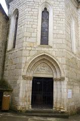 Chapelle baptismale Saint-Jean-Baptiste - Français:   Rocamadour, Lot, France - la chapelle Saint Jean Baptiste.