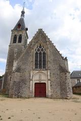 Eglise paroissiale Saint-Sixte - Église Saint-Sixte de La Chapelle-Rainsouin (53). Façade occidentale.