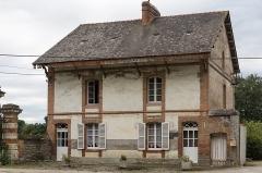 Château des Forges de Lanouée - Français:   Château des Forges de Lanouée: la ferme.