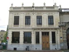 Banque Joire - Français:   Banque Joire 49 rue de Lille