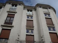 Immeuble -  Immeuble, 33 rue Montlosier (Clermont-Ferrand)