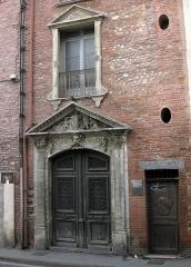 Couvent des Dames de Saint-Sauveur - Català: Antic convent de Sant Salvador (Perpinyà), més endavant col·legi femení Jean Moulin, entrada pel carrer Émile Zola