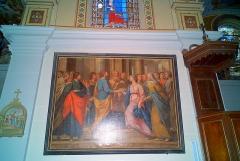 Maison - Mariage de la Vierge, Église de la Nativité de la Vierge, Allerey-sur-Saône (Saône-et-Loire, Bourgogne, France)