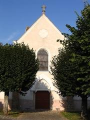 Eglise paroissiale Saint-Germain - English: The church of Gouvernes, Seine-et-Marne, France.