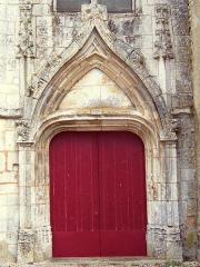 Eglise Saint-Menge - Français:   Église Saint-Menge de Merry-Sec, portail ouest