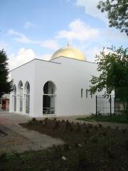 Cimetière musulman - Français:   Salle de prière à l\'entrée du cimetière musulman de Bobigny.