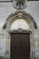 Eglise Saint-Amand - Deutsch: Katholische Kirche Saint-Armand in Donnement im Département Aube (Champagne-Ardenne/Frankreich), Portal