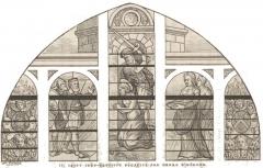 Eglise Saint-Martin-es-Vignes - dessiné par Fichot.
