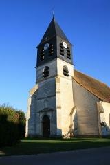 Eglise Saint-Martin - Français:   Église de Chennegy.