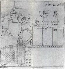 Immeuble -  Assédio de Gezer, uma campanha de Esarhaddon (c.681-669 a.C.), mostrando um possível protótipo para o Cavalo de Troia. Reprodução de mural no Palácio do Sudoeste, Nimrod, realizada por Austen Henry Layard.
