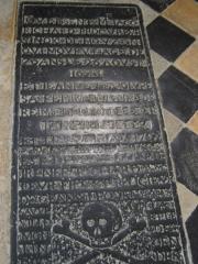 Eglise abbatiale Notre-Dame - Pierre tombale Abbatiale Mouzon Ardennes France
