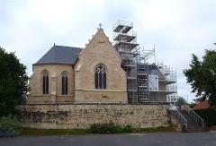 Eglise Saint-Waast - Français:   Rilly-sur-Aisne (Ardennes, France)
