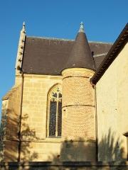 Eglise Saint-Waast - Français:   Église Saint-Waast de Rilly-sur-Aisne (Ardennes, France)