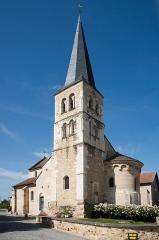 Eglise Saint-Martin - English: Bezannes church, France.