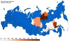 Eglise - Русский: Доля эвенков по районам России (перепись 2002)