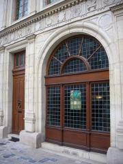 Maison natale de Jean-Baptiste de la Salle - Français:   Hôtel Jean-Baptiste de La Salle à Reims (Marne, France), baie