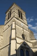 Eglise - Deutsch: Kirche Saint-Martin in Troissy im Département Marne (Champagne-Ardenne/Frankreich), Kirchturm