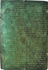 "Enceinte protohistorique dite ""Camp des Louvières"" - Italiano: Tavola eugubina (III-II secolo a. C.)"
