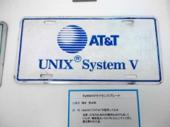 Eglise de Nully - English: AT&T UNIX System V license plate, displayed in Japan.