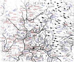 Croix dite de la Périère - Русский: Старинная карта «Вотчина Баронов Строгановых» с расшифровкой