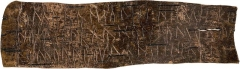 Eglise Notre-Dame -  A Birch-bark letter in Karelian/Baltic-Finnic language from the early 13th Century.