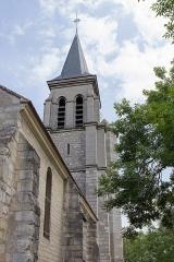 Eglise Saint-Baudile -  Église Saint-Baudile de Neuilly-sur-Marne /  Seine-Saint-Denis - France