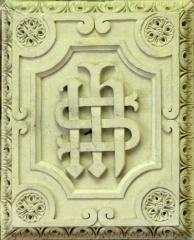 Eglise Saint-Martin -  Interlaced IHS monogram on ceiling of church of Saint-Martin de L'Isle-Adam