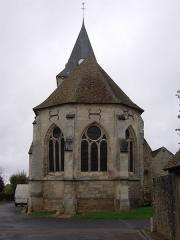 Eglise Saint-Martin - Français:   Eglise Saint Martin à Omerville façade Est