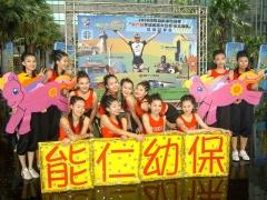 Dolmen de la Pierre-Plate situé dans la forêt de l'Isle-Adam -  2008 Tour de Taiwan Taipei County Stage - Pre-Race Press Conference: Cheerleader from Department of Childcare of Neng Ren Commercial & Household Vocational High School.