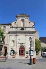 Collège - Français:   Ancienne chapelle du couvent des Visitandines.