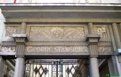 Immeuble Gloria Mansions -  Nice-Quartier des Baumettes Le Gloria Mansions, 125 Rue de France, quartier des Baumettes  Détail du portail d'entrée   Prise de vue S, circa 10h