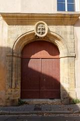 Ancien archevêché, puis Musée des tapisseries et théâtre - Deutsch: Erzbischöfliches Palais in Aix-en-Provence, rückseitiges Portal