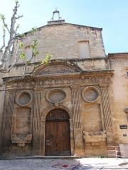 Chapelle des Pénitents Blancs des Carmes -  Petit Palais  小宮殿